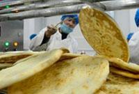 小馕饼打造大产业