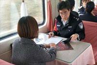 """女子在火车上""""讲课"""" 乘警询问发现其为传销头目"""