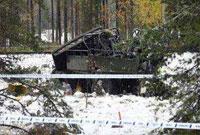 芬兰一起交通事故致4名中国人受伤 其中一人伤势严重