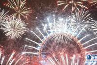 伦敦燃放烟花迎新年