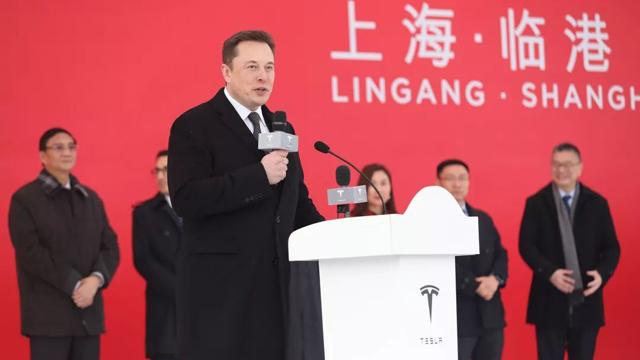【云涌晨报】特斯拉超级工厂在上海临港正式开工建设;罗永浩所持成都锤子科技股权被冻结,涉及金额1亿元