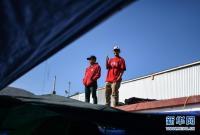 大量中美洲移民滞留美墨边境城市蒂华纳