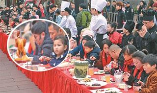 南塘长桌宴 热闹迎新年