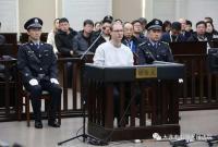 加拿大籍被告人罗伯特因犯走私毒品罪被判处死刑