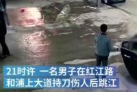 福州仓山伤人事件:1死19伤 嫌犯在逃