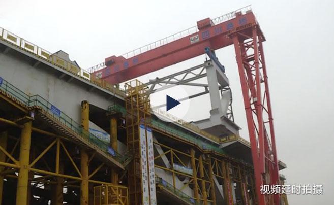三官堂大桥建设有新进展 180秒回顾过去一年