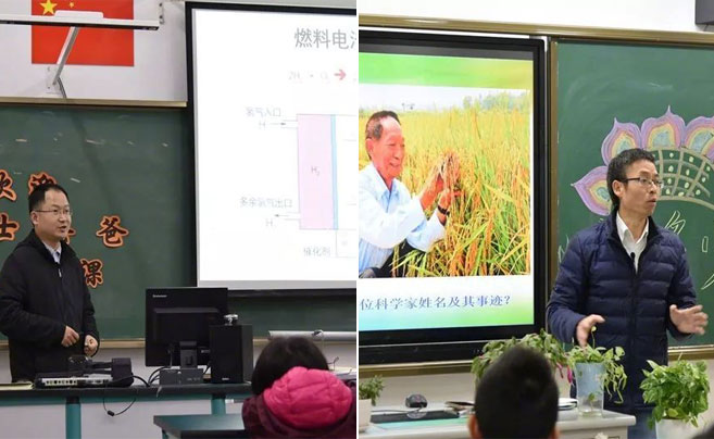 苏州一小学有194位博士家长 一年上60多节博士课