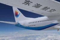 """东海航空再现""""任性""""机长:不看天气 不核实油量直接起飞"""