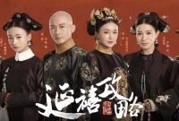 中国影视剧在东南亚热播 当地观众:每天守着电脑等更新