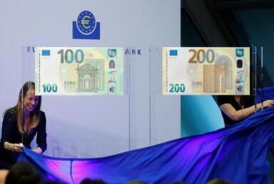欧盟将停止印发500欧元纸币 已发行纸币可继续流通
