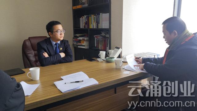 24名年轻岗位精英拼才华 大学生就业之星评选走访开展