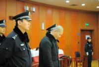西安4死7伤公交杀人案一审宣判 辛海平被判死刑