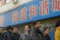 民政部:下岗失业人员有此行为将被减发或停发低保金