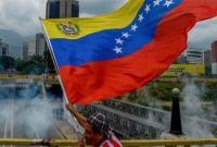 美制裁委内瑞拉石油公司 马杜罗称将以法律手段还击