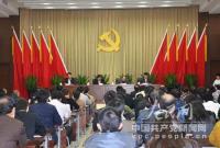 """11个中央国家机关专项巡视""""体检报告""""出炉"""