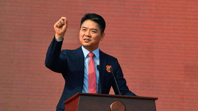 刘强东2019新春贺信:2018年异常艰难 京东新年关键词是组织、人才和价值