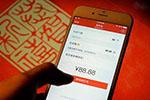 微信在春节前重申:用外挂抢红包微信会被封号