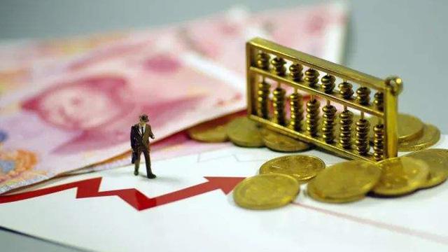 六百企业(人才)受惠 国家自主创新示范区发了3亿元创新奖金