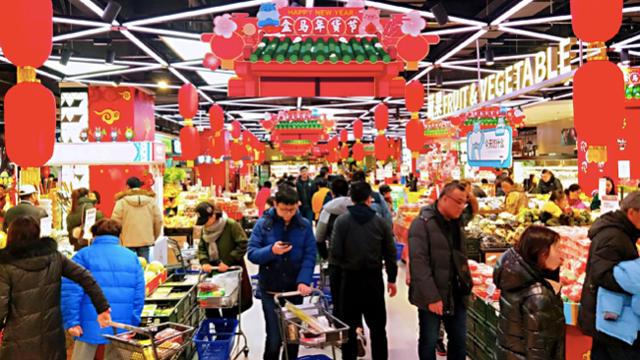 阿里巴巴发布《2019春节亚虎娱乐正版官网报告》:三、四线城市年货消费增速超一线城市