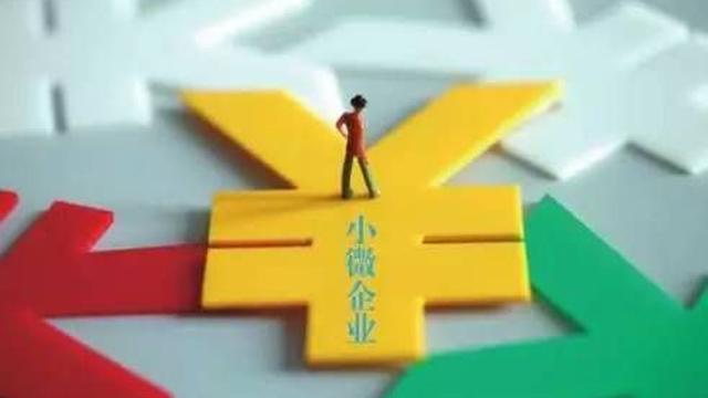 宁波小微企业创业创新建设补助资金项目可申报了