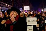 法国又有数千民众冲上街头 队伍中还有俩前总统