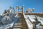 湖北红安天台山雪景如画