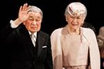 日本政府庆祝明仁天皇在位30年