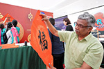 中国文化周活动在斯里兰卡落幕