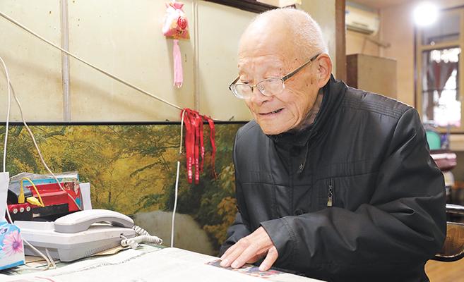 """程亭鹤:奋斗续写""""百年和丰""""新荣光"""