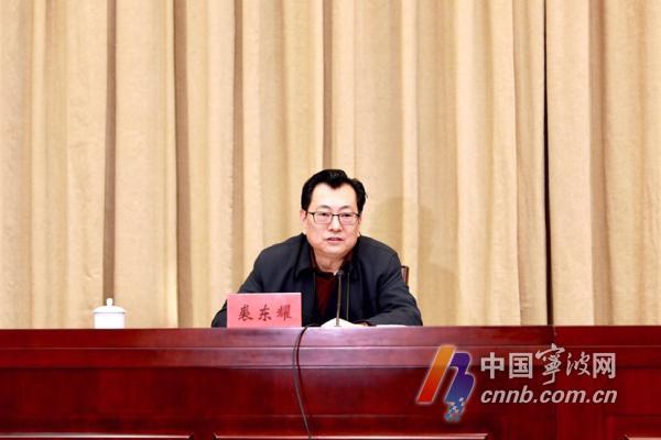 裘东耀:加快市与区县(市)财政事权和支出责任划分改革-新闻中心-中国宁波网