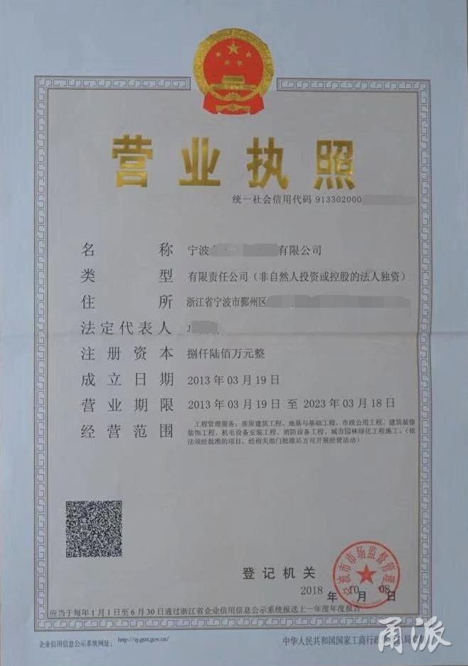 营业执照正副本_正副本照面按照《营业执照打印标准(2019年版)》打印统一社会信用代码