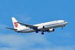 国航一航班备降俄罗斯机场 实施紧急撤离程序