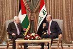 巴勒斯坦总统阿巴斯访问伊拉克