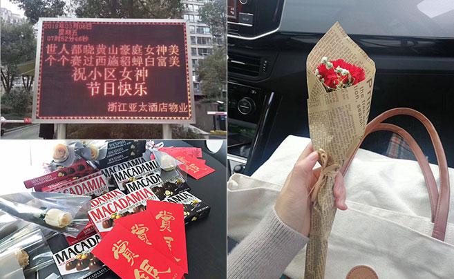 三八女神节来啦 今天宁波女神们的朋友圈很暖心