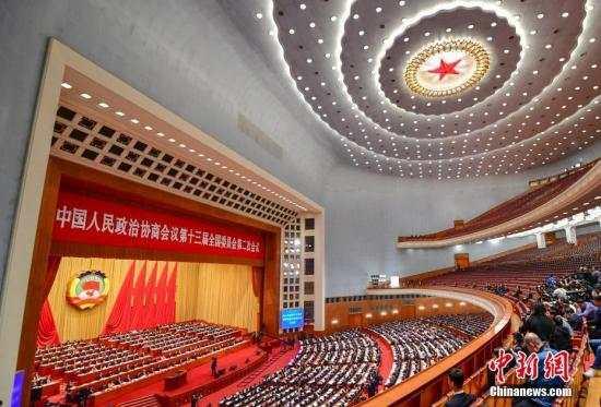 两会日程:政协今天举行全体会议 人大组织三场记者会