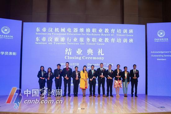 2018年12月7日东帝汶总理夫人出席学院毕业典礼.jpg