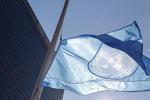 联合国悼念埃航坠机事故中遇难工作人员