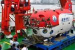 中国载人深潜向海底一万?#25417;?#21457; 2020年将投入使用