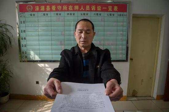 王新元接收不起诉决定书。程丁摄