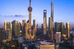 上海站稳全球金融中心前五 与伦敦、香港、新加坡差距缩小