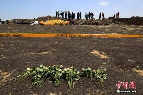 埃塞俄比亚航空空难清理工作基本结束