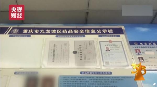 中医执业助理医师证书挂靠