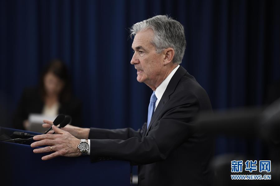 (国际)(5)美联储维持联邦基金利率不变