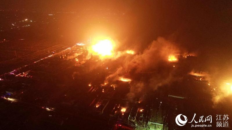 江苏盐城化工厂爆炸现场88人被救出 其中12人遇难