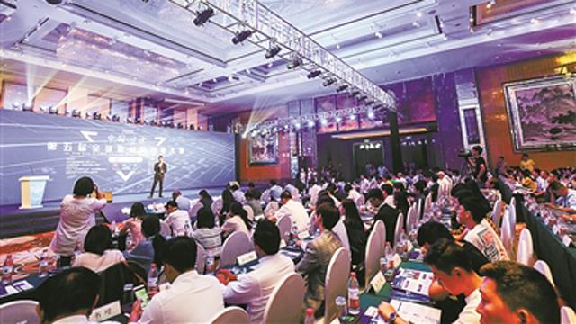 宁波国家自主创新示范区精准引才 27个高端项目相继落户