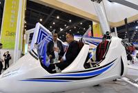 第十三届中国河南国际投资贸易洽谈会开幕