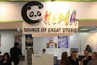 中国展团在2019法国戛纳春季电视节上引关注
