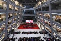 图书馆里的交响音乐会
