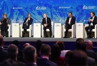 第五届国际北极论坛聚焦发展和合作