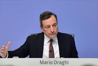 欧洲央行维持关键利率和加息预期不变